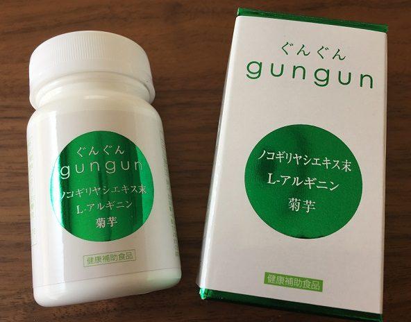 ヘアケアサプリメント【GUNGUN(ぐんぐん)】